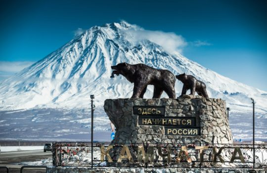 The first meeting with Kamchatka